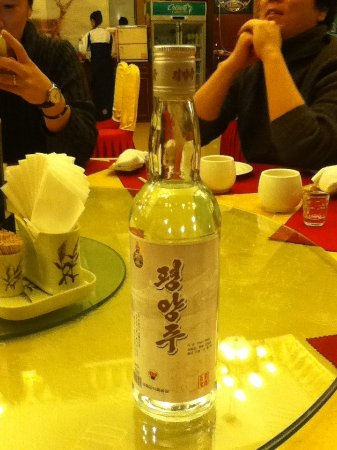 北京平壤海棠花(新源西店)