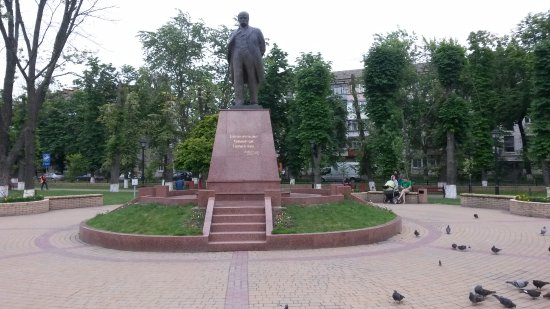 Park Shevchenka