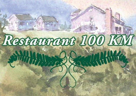 Restaurant 100 KM Logo