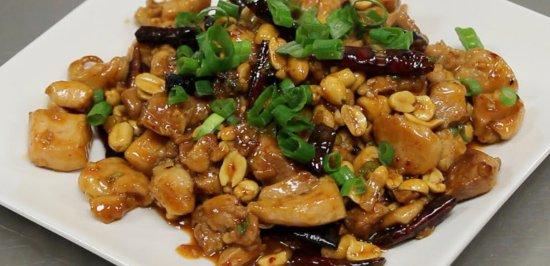 China's Cuisine Sushi: Kung Pao Chicken