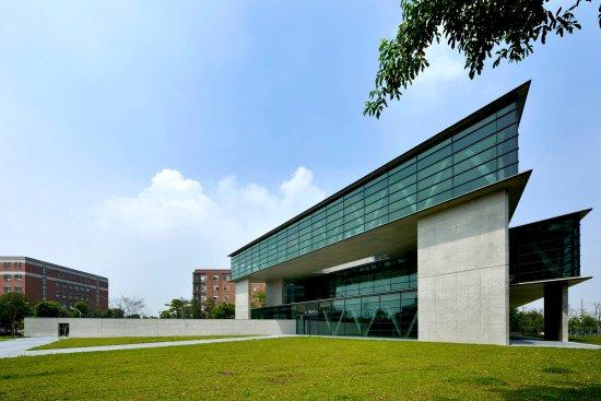亚洲大学现代美术馆