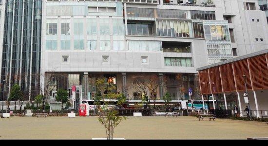 Nishiumeda Square