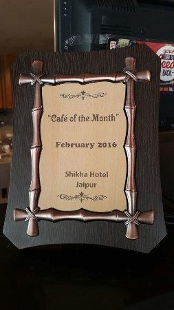 Hotel Shikha: 20160617_092533_large.jpg