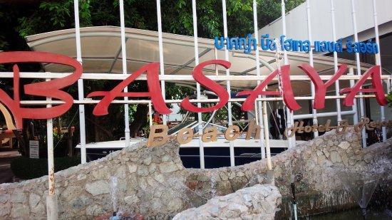Basaya Beach Hotel & Resort: photo0.jpg