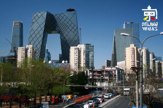 Beijing Trips