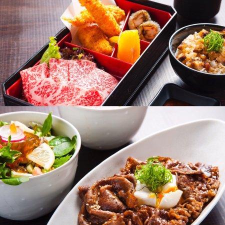 Stonnington, Australië: Wagyu Ya Japanese Chargrill Restaurant