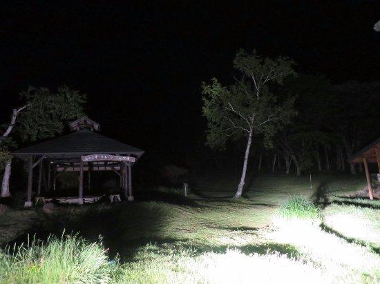 Momijidaira Astronomical Observatory