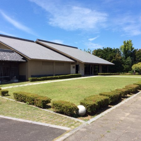 Kishu Museum