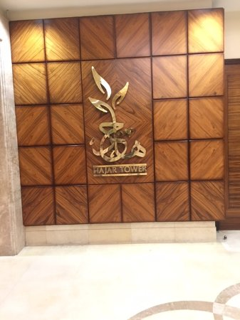 Moevenpick Hotel & Residences Hajar Tower Makkah: Reception