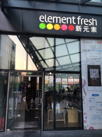 Element Fresh: Exterior view