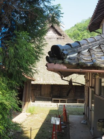 Ishida Residence
