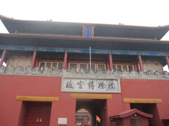 Beijing Tours with Lily Fuwa
