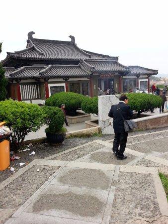 Zhoushan Xiazhi Island