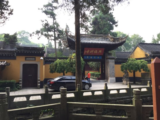 Changshu, China: 兴福寺塔