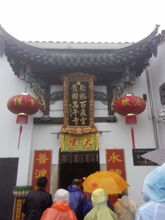 Qingyang County, China: Baisui Palace
