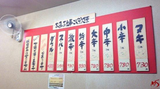 Nobeoka, Япония: photo0.jpg