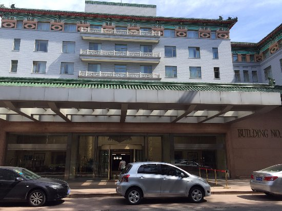 Beijing Friendship Hotel: Front of building 4