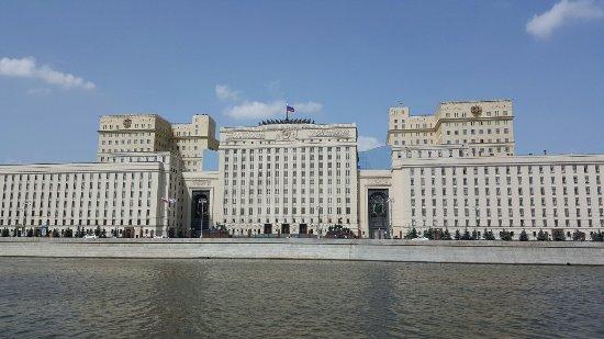 Ministerstvo Podarkov