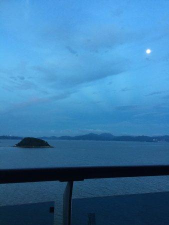 Xunliao Bay: photo2.jpg