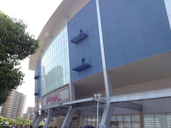 Aeon Mall Tsurumiryokuchi