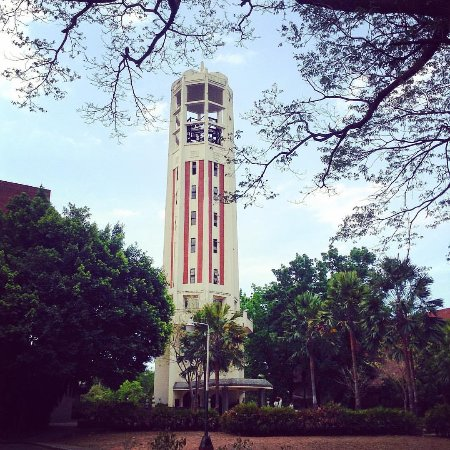 University of the Philippines: UP Carillon-carillon [kar-uh-lon] a set of stationary bells