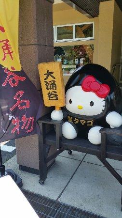 Owakudani Kurotamago Kan