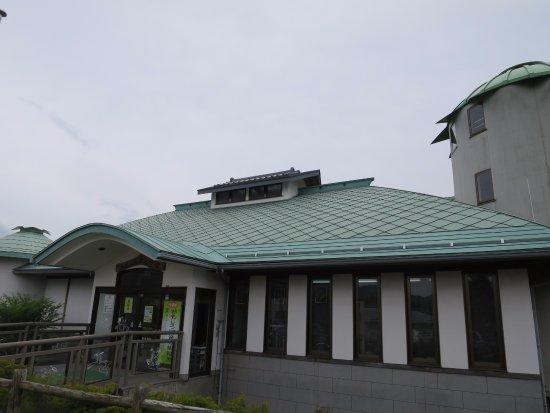 Omoshiro Kappakan