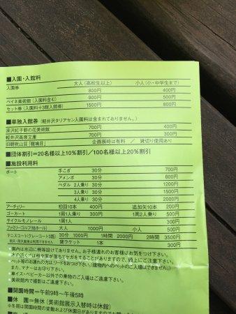 Karuizawa Taliesin : photo2.jpg