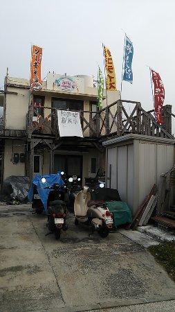ファンファンドルフィン沖縄 ケラマ阿嘉島店