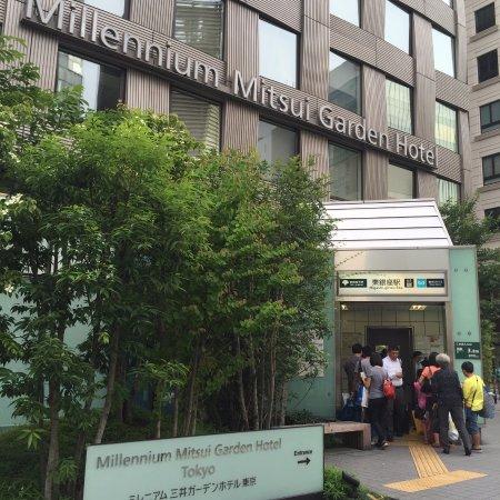 На фоне отеля - Picture of Millennium Mitsui Garden Hotel Tokyo ...