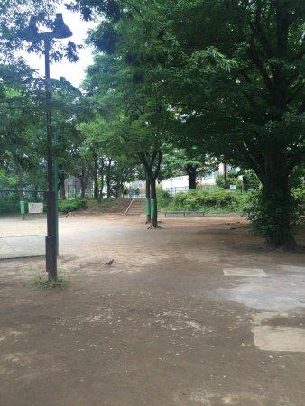 Nishitoyama Park