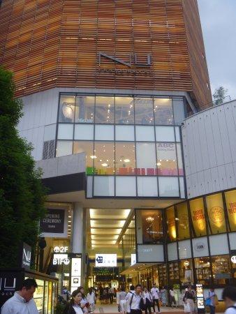 外観 - 大阪市、NU 茶屋町の写真...