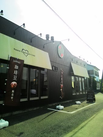 Mobara, Japan: お店の外観。