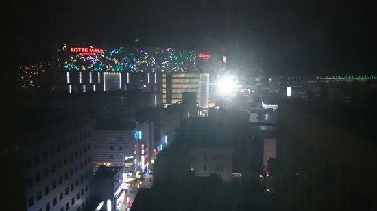 Busan Tourist Hotel: 釜山観光ホテル