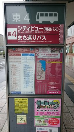 Kagoshima Sightseeing Bus (Acchan-bus / Segodon-bus)
