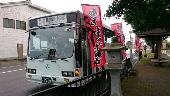 Local Bus (Kagoshima Transportation)