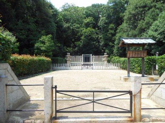 Ashiya, Japonia: 阿保親王塚