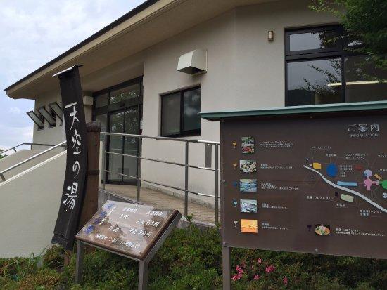 Budonooka Onsen Tenkunoyu