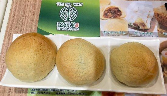 Tim Ho Wan Sham Shui Po: Tim Ho Wan - the star - baked bun with BBQ pork