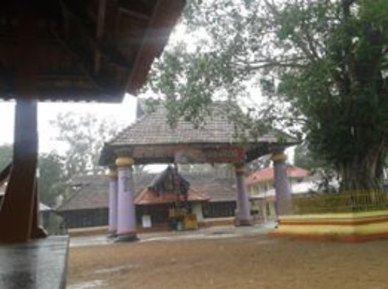 ‪‪Cherthala‬, الهند: Front view of Thiruvizha Sree Mahdeva Temple‬