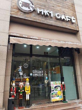 MK1 Cafe