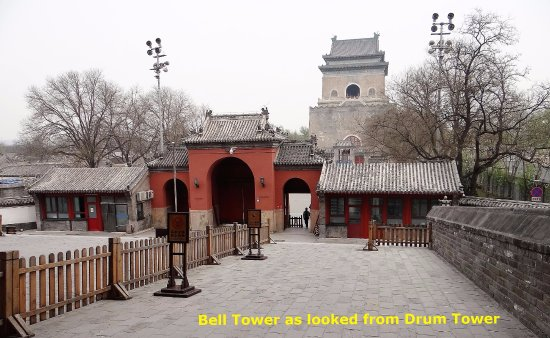 Bell and Drum Towers: Drum Tower Beijing