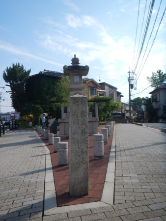 Muko, Japan: 追分ですね