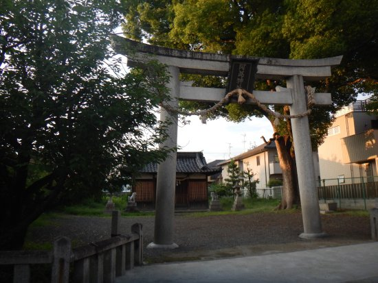 Ai Shrine
