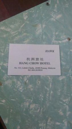 Hang Chow Hotel: TA_IMG_20160620_083616_large.jpg
