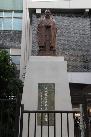The site of Kume Shiseibyo