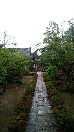 Ryofuku-ji Temple
