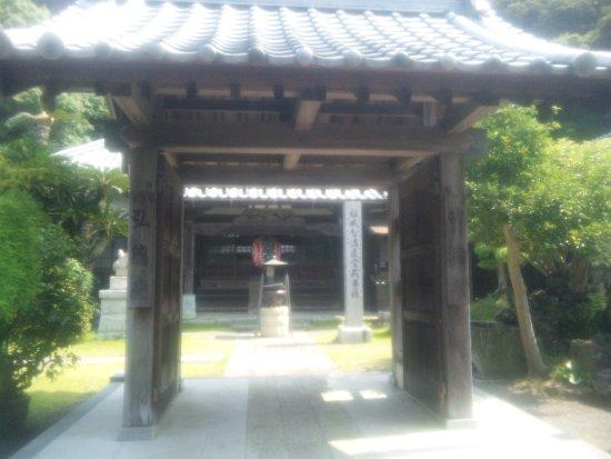 Koshuji Temple