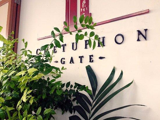 Chetuphon Gate Photo