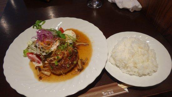 Minokamo, Jepang: ハンバーグランチ